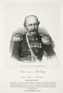 Князь Георгий Росебович Джандиеров, полковник, в чине подполковника