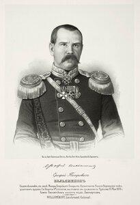 Ерофей Петрович Вельяминов, подполковник