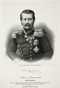 Михаил Александрович Офросимов, генерал от инфантерии