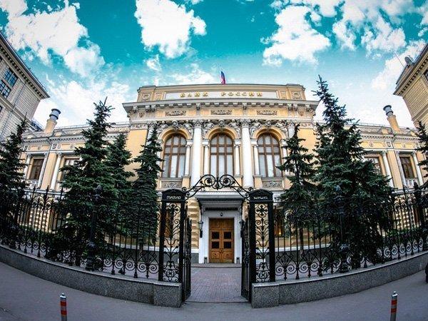 Центробанк отозвал лицензии еще у 2-х банков