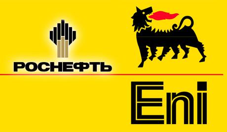«Роснефть» иPietro Fiorentini договорились опроизводственном сотрудничестве