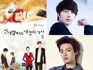 смотреть корейский сериал золушка и четыре рыцаря