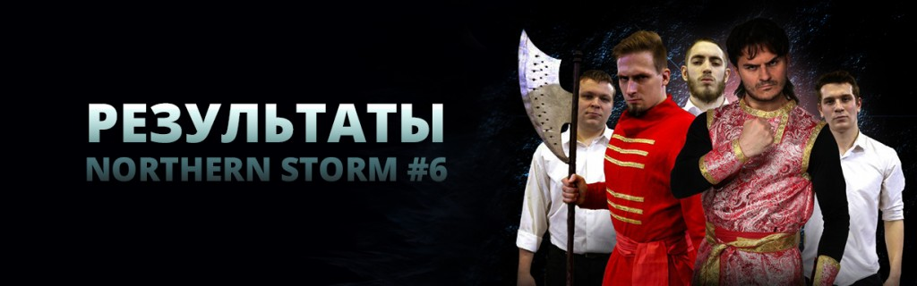 Результаты NSW Northern Storm #6