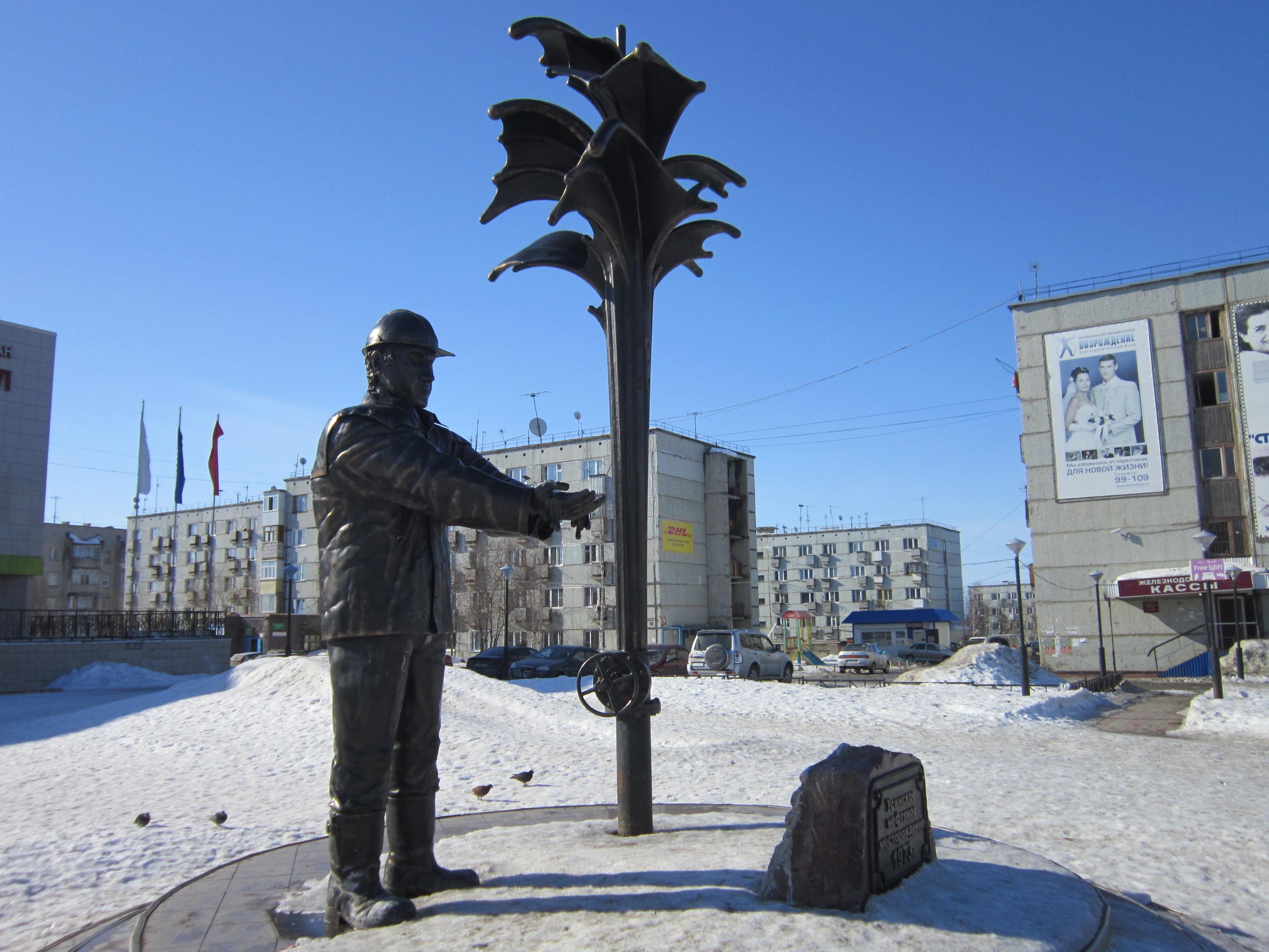 Памятники усинск купить памятники из гранита в москве и Бердск