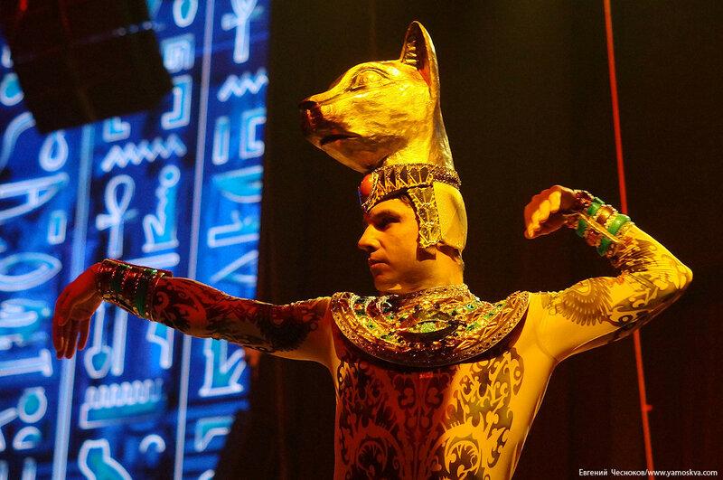Осень. Цирк Костюк. гепарды. 31.10.16.03..jpg