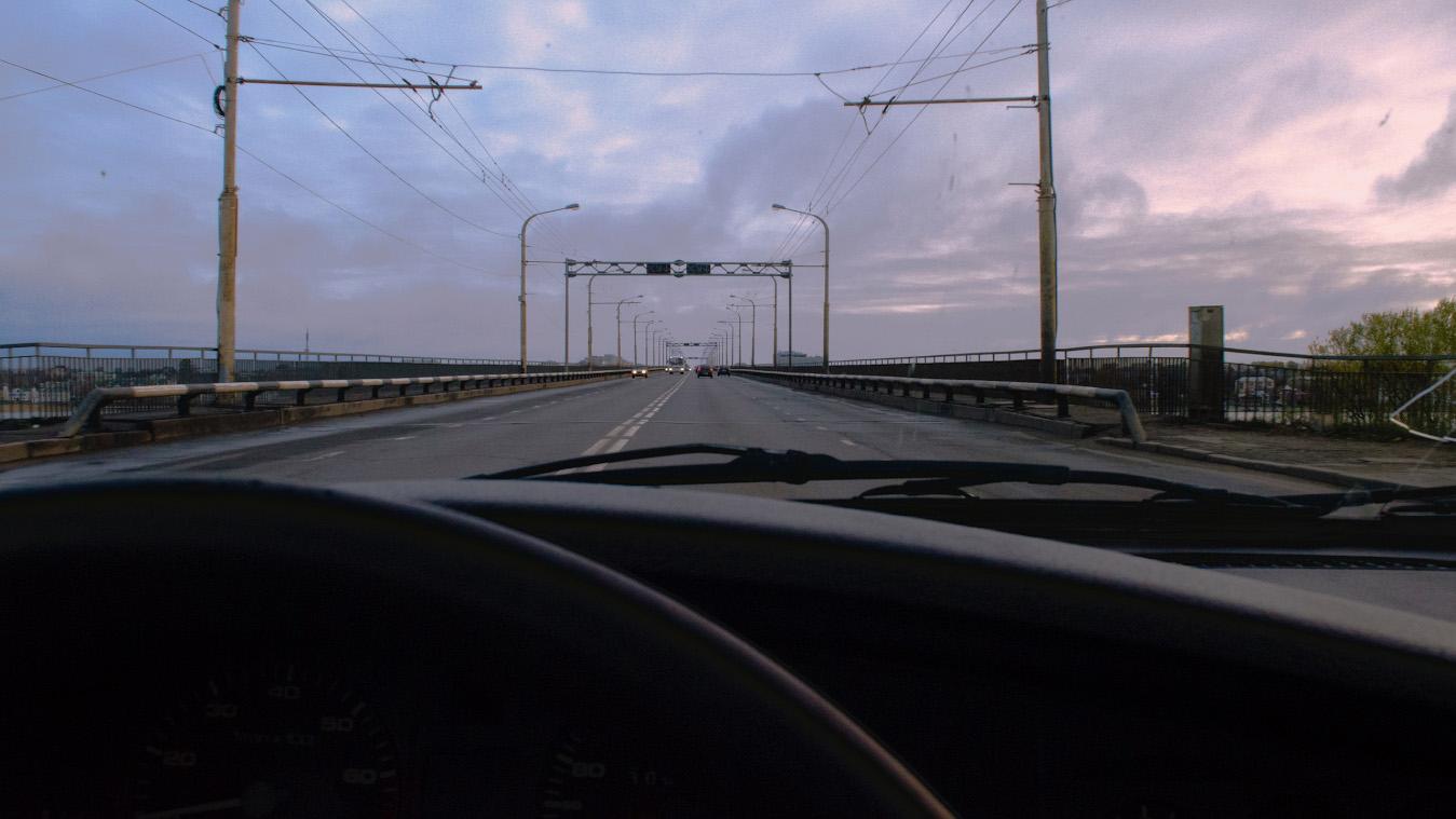 Фотография 2. Мост через Волгу