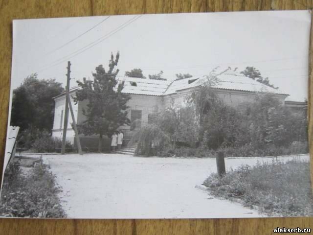 Александровское ставропольского края фото старого села