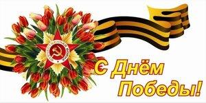 https://img-fotki.yandex.ru/get/93451/5885494.0/0_15ec8f_31667d2f_M.jpg