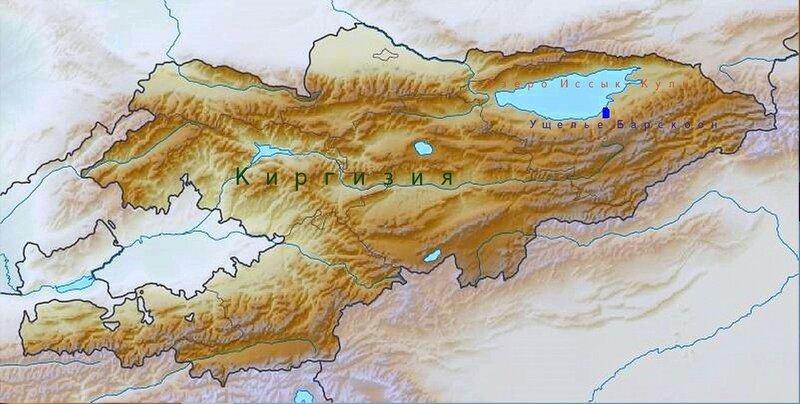Киргизия. Ущелье Барскаун на карте .jpg