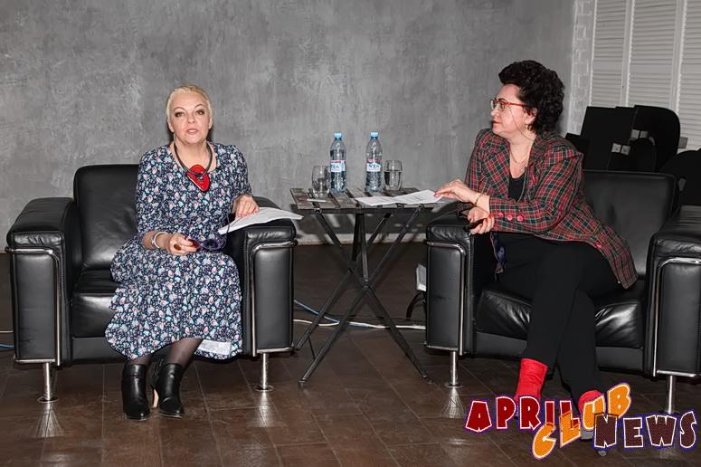 Встреча с Мариной Хамошиной и Еленой Новосёловой