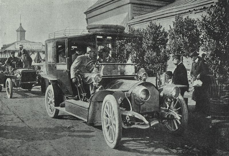 85293 Князь Боргезе на Воробьевых горах 1907.jpg