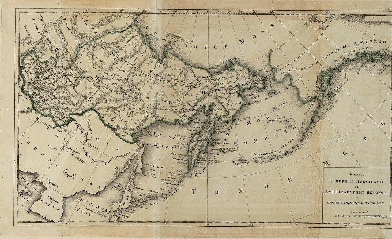 Карта губернии Иркутской с Американским берегом и принадлежащими островами