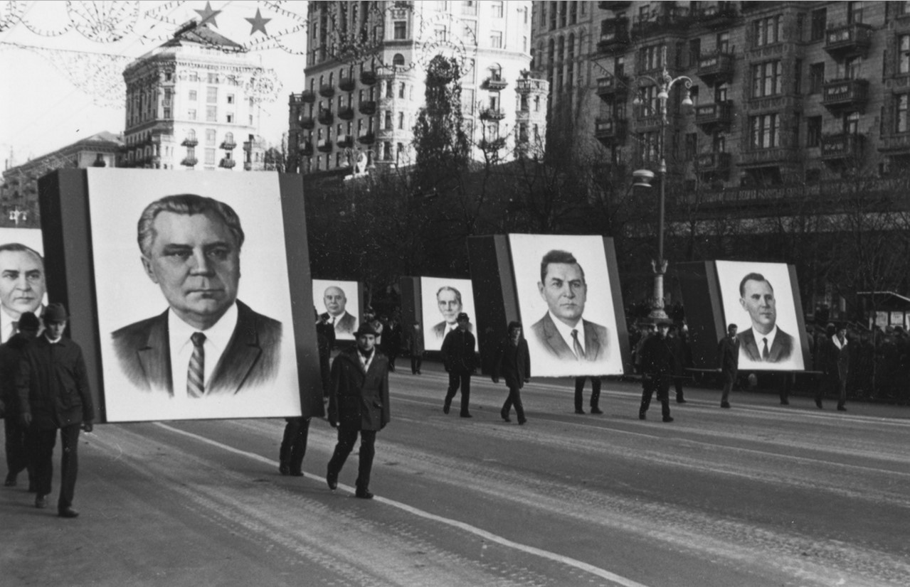 1972. Ноябрьская демонстрация