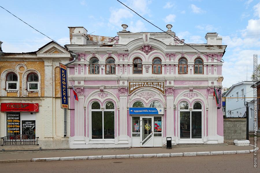 Магазинчик на улице Ленина