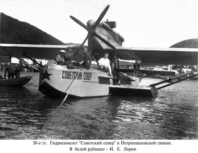 Petropav_1930s.jpg