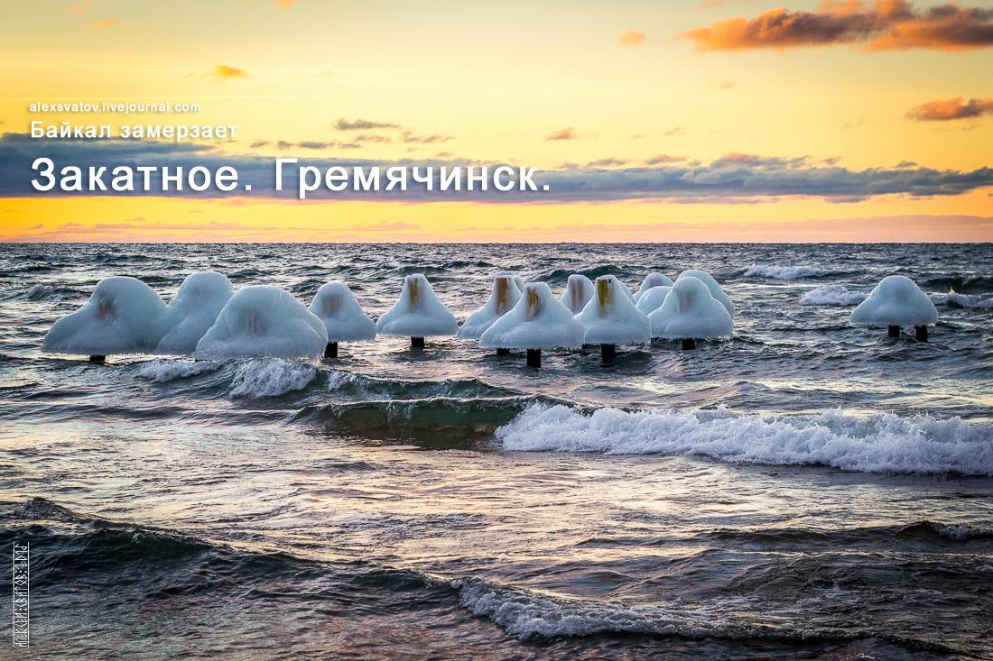 Гремячинск.jpg