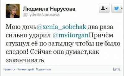 Ксению Собчак избил Виторган
