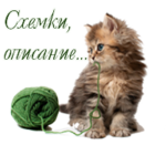 A Little Fluffy Kitten and a Ball of Furкопирование.png