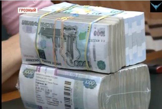 Как в Чечне выделяют деньги нуждающимся