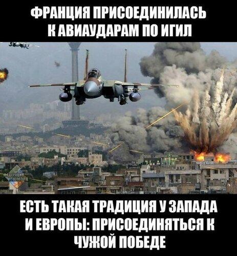 Те, кто больше всех лает на Россию- должны России немало денег