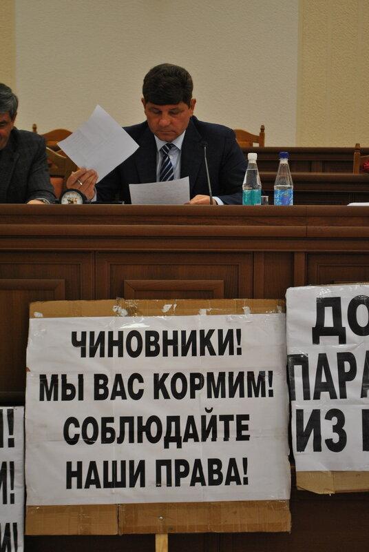 сессия луганского городского совета