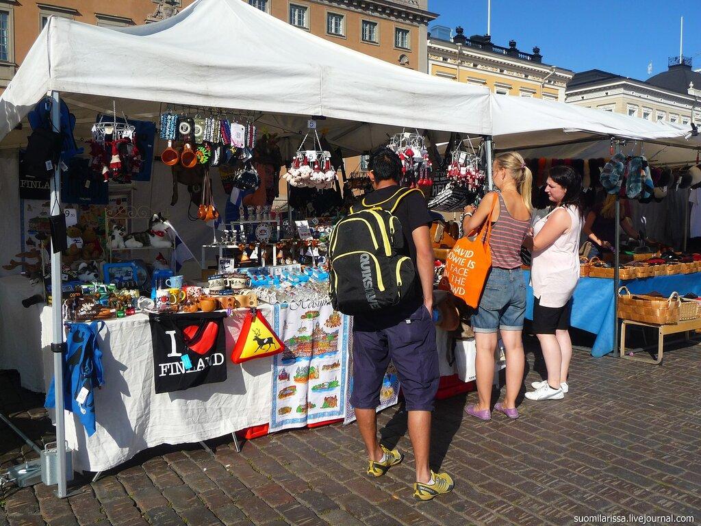 Helsinki-2013