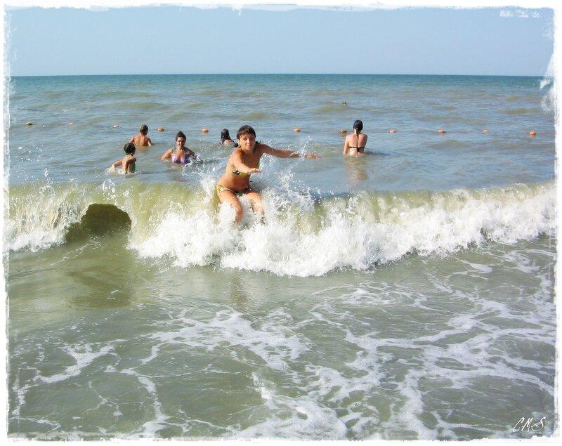 На гребне волны.