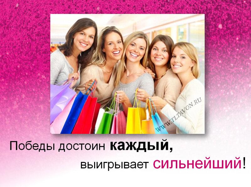 Президентский Клуб Представителей_2013_2014