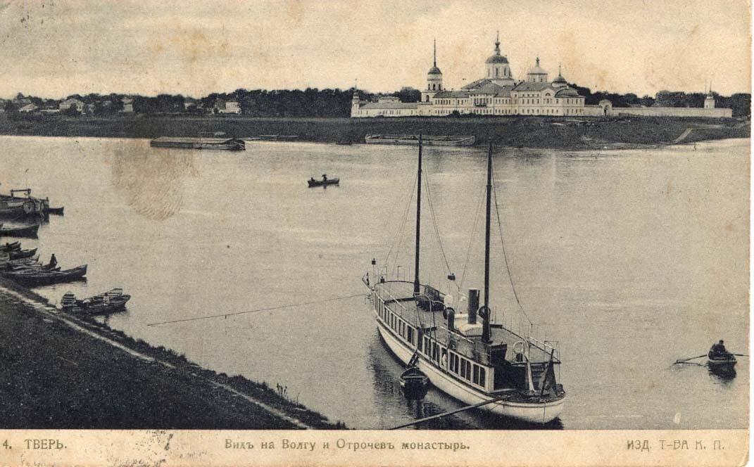 Вид на Волгу и Отрочев монастырь