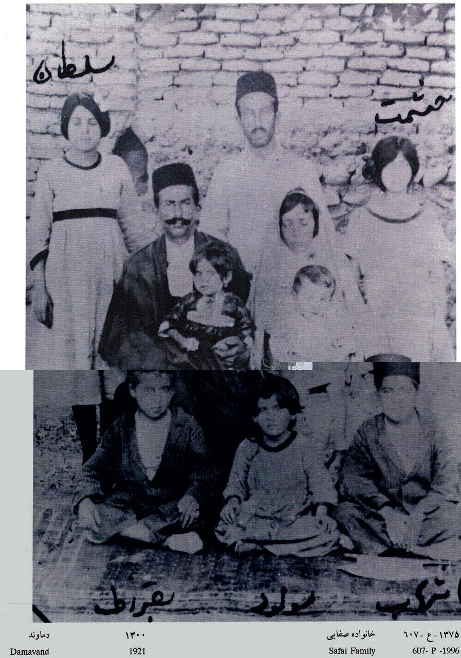 Семья Сафаи, Дамаванд, 1921