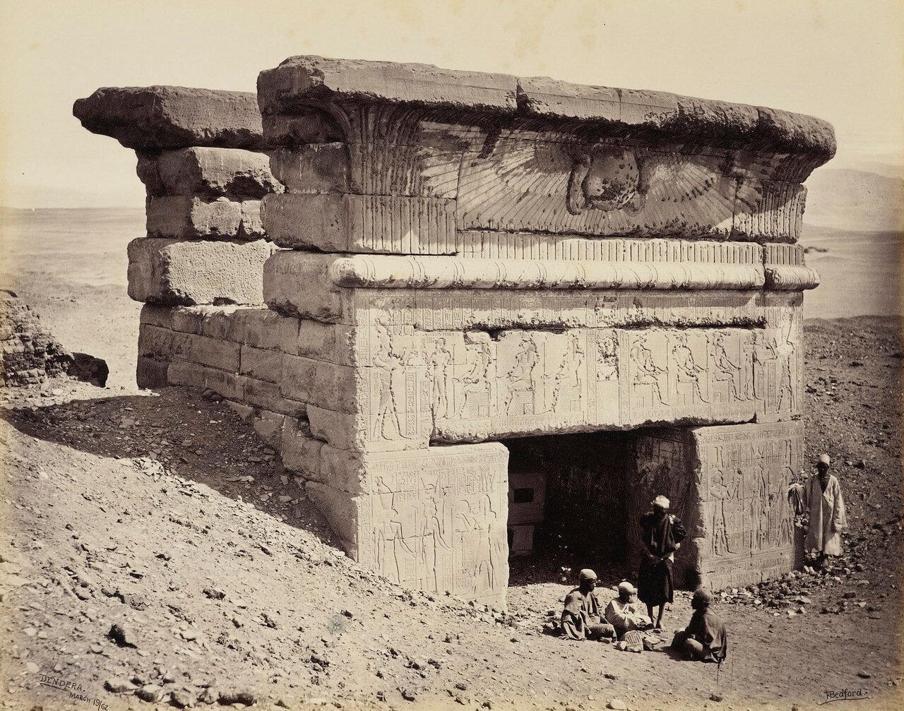 19 марта 1862. Ворота храма в Дендере. Храм Хатхор