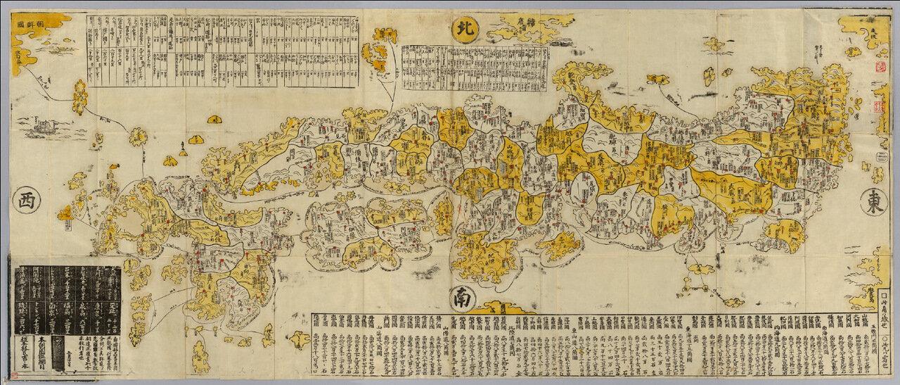 Японская карта, 1635