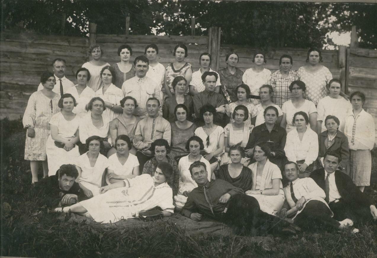 1926. Одесса
