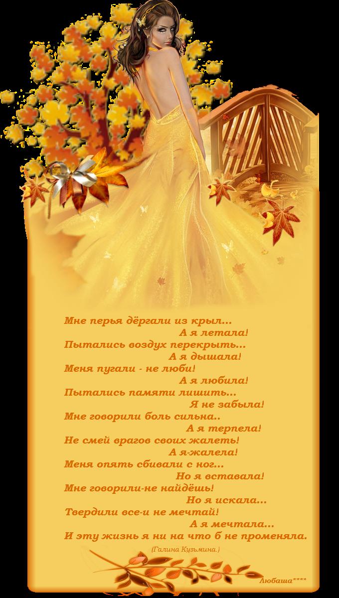 http://img-fotki.yandex.ru/get/9347/126673689.ac/0_b4153_17153e9f_XXXL.png