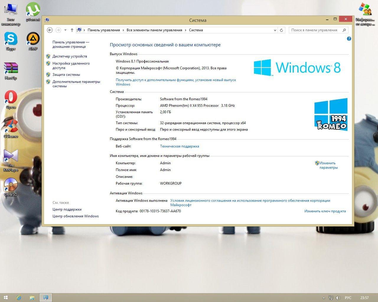 Windows 7 x64 ultimate SP1 скачать с драйверами на сеть
