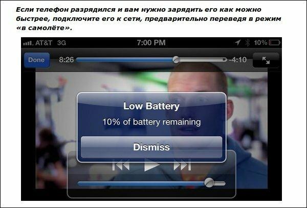 http://img-fotki.yandex.ru/get/9347/163146787.30c/0_c5a95_2200fb2c_XL.jpg