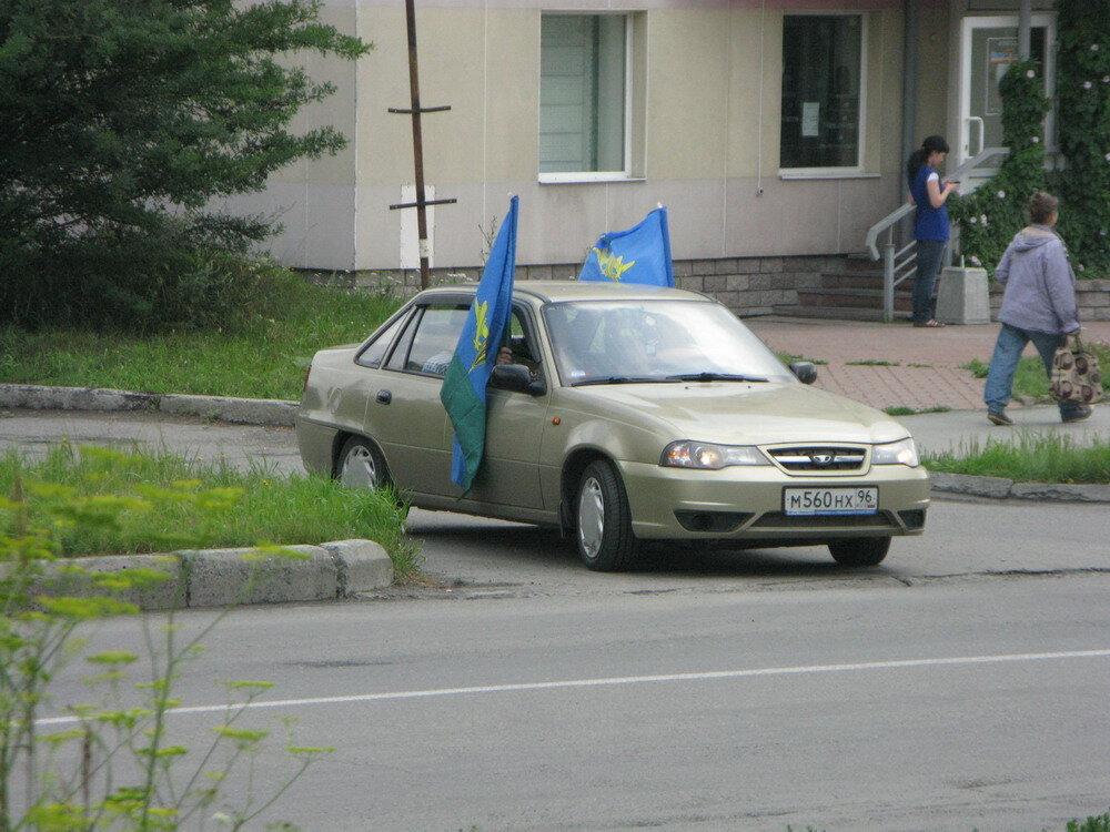 День десантника в Новоуральске.