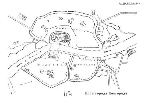 Великий Новгород, генплан крепости