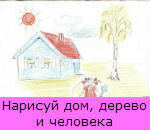 0_1659b9_28606b87_L.jpg