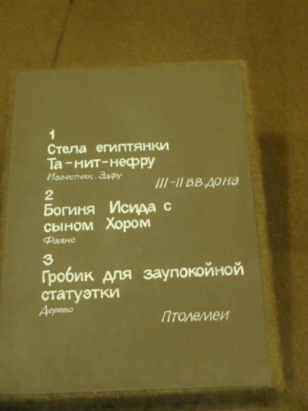 http://img-fotki.yandex.ru/get/9347/23695386.e/0_fe481_9150ee2b_XL.jpg