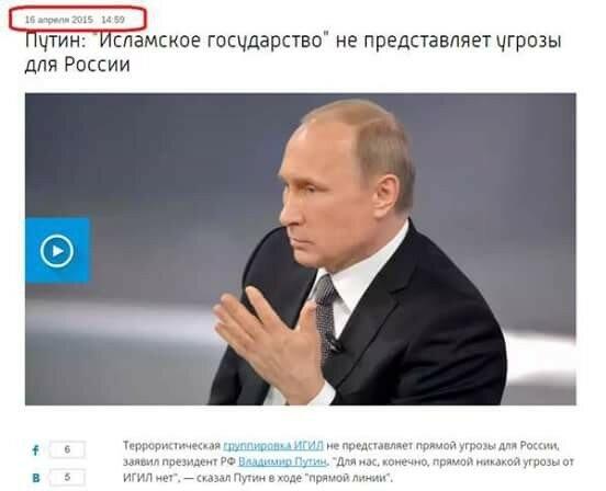 Исламское государство не представляет угрозы России