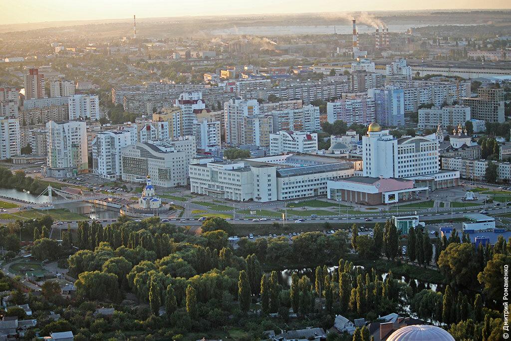 фотографии Белгорода, с высоты