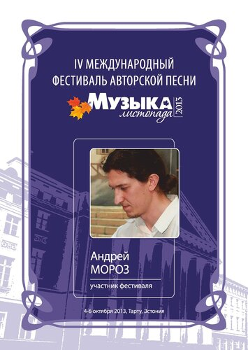 diplomy-uchastniky_Page_17.jpg