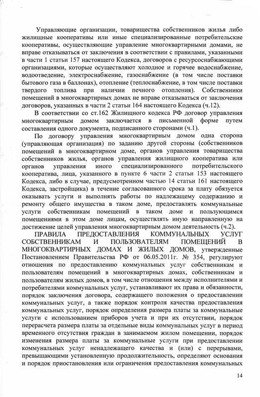 http://img-fotki.yandex.ru/get/9347/31713084.7/0_ef577_95aafe07_XL.jpg