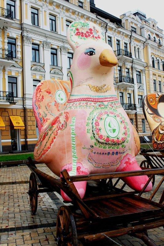 Диво-птах Днепропетровска