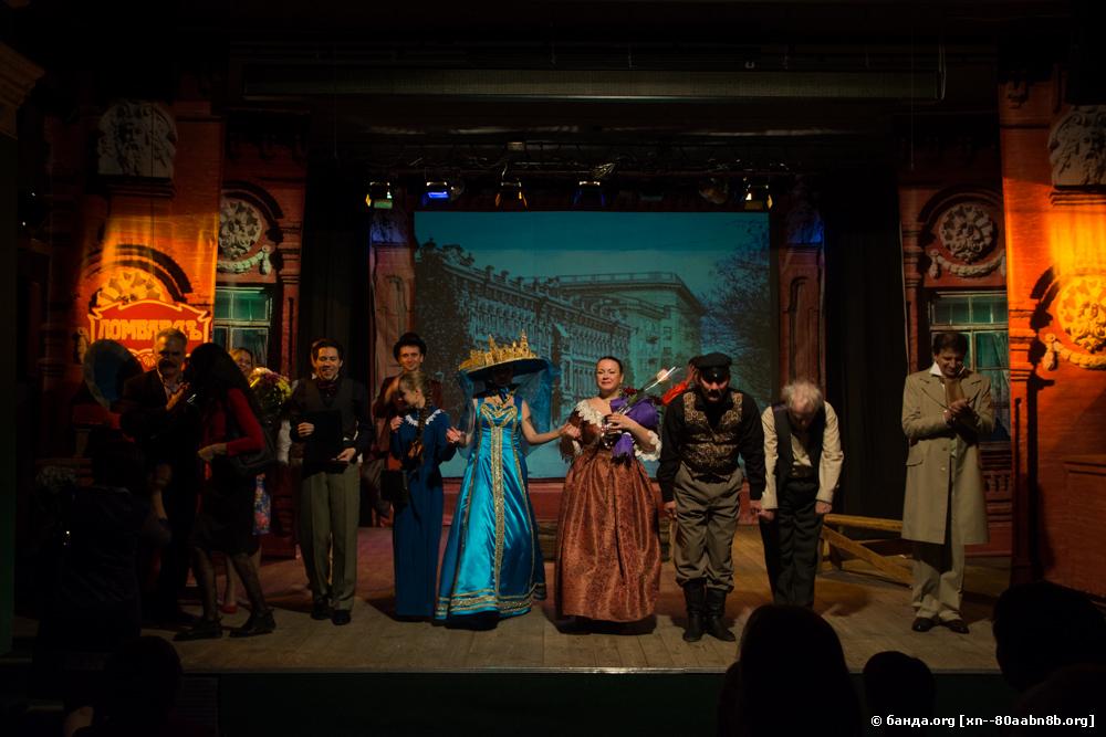 Казачий театр. Царицынские байки