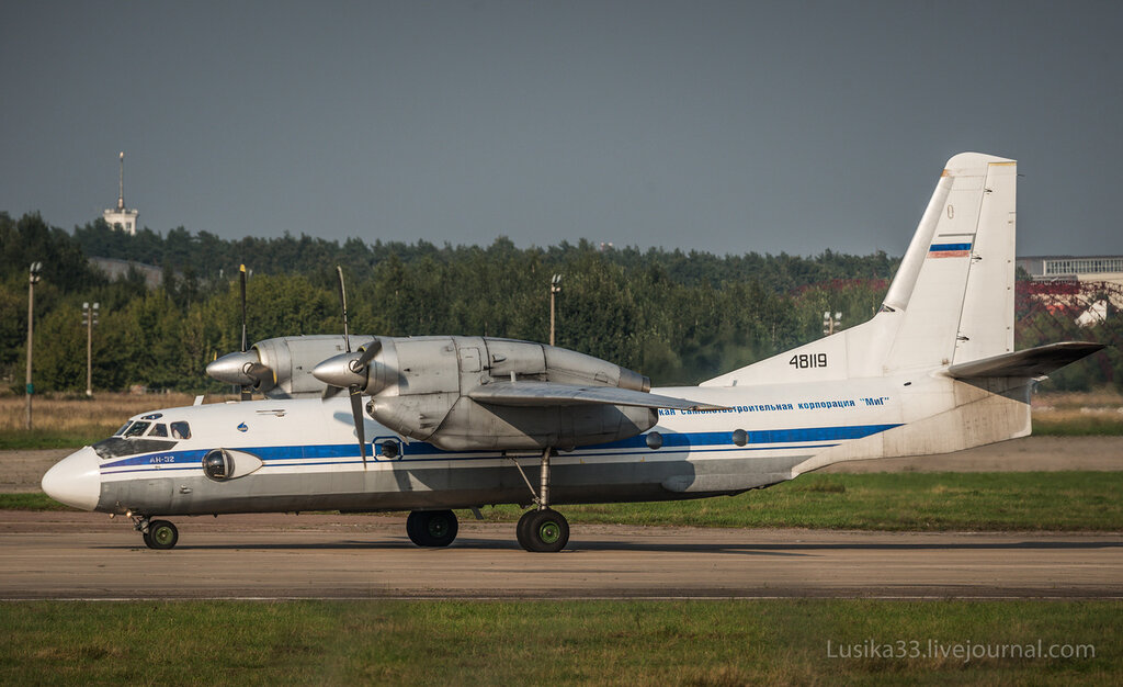 ан-32,споттинг