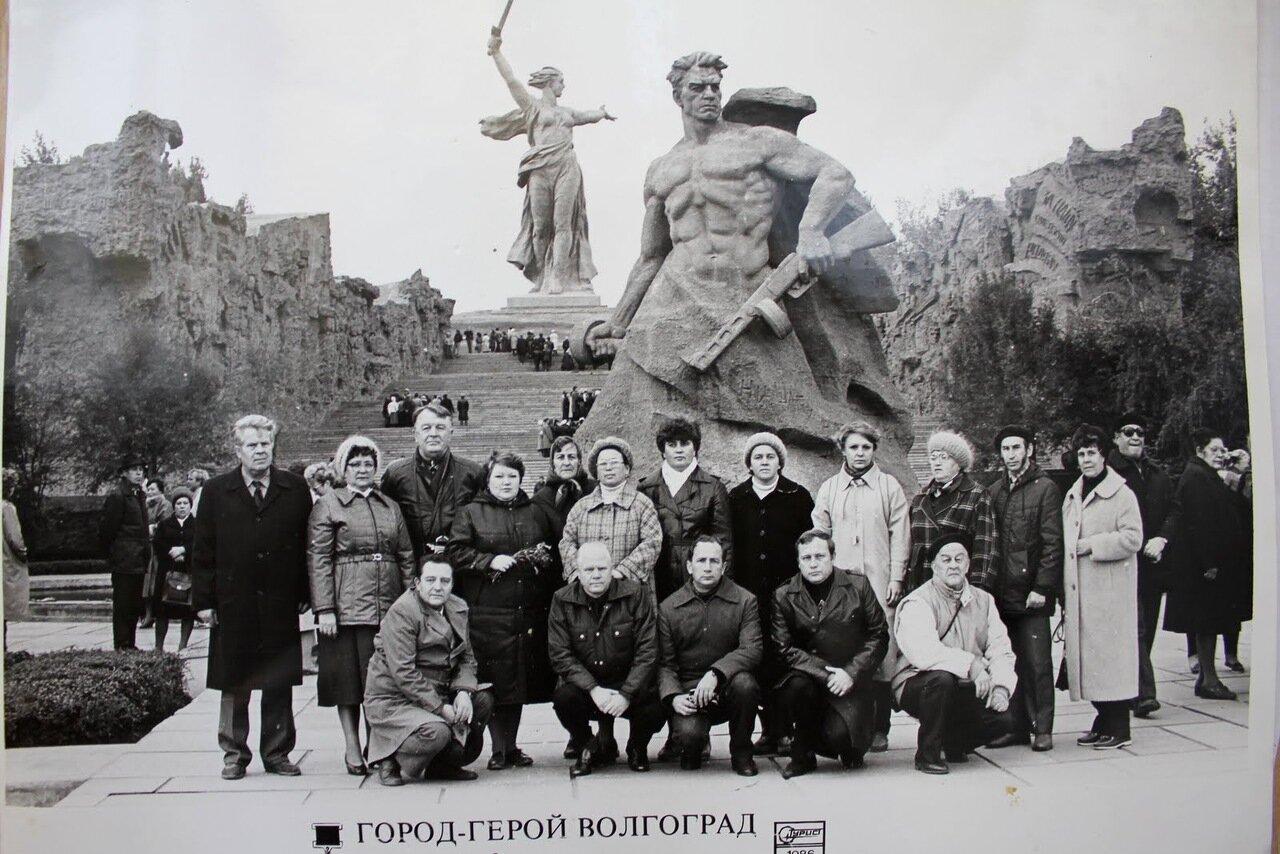 1986. Волгоград