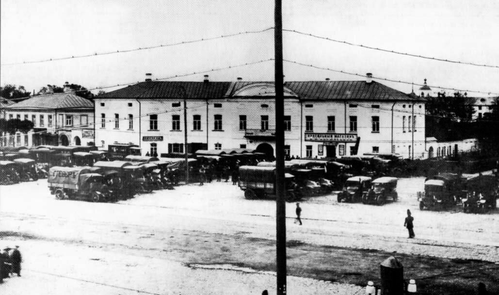 Почтовая площадь. 1914-1915 гг.