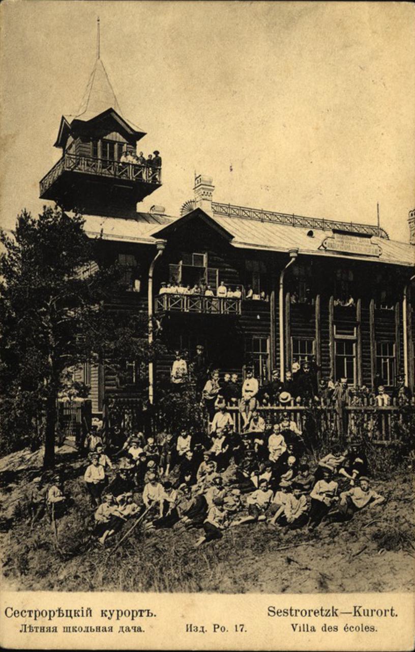 Летняя школьная дача